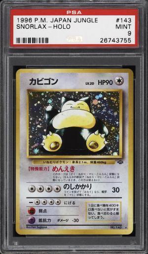 Image of: 1996 Pokemon Japanese Jungle Holo Snorlax #143 PSA 9 MINT (PWCC)
