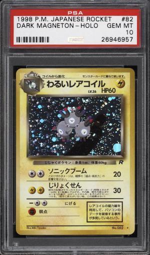 Image of: 1998 Pokemon Japanese Rocket Holo Dark Magneton #82 PSA 10 GEM MINT (PWCC)