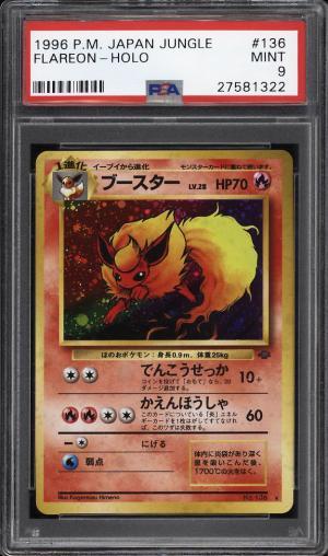 Image of: 1996 Pokemon Japanese Jungle Holo Flareon #136 PSA 9 MINT (PWCC)