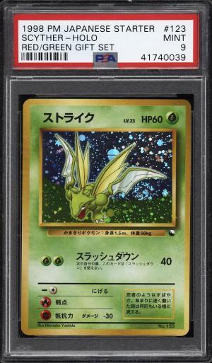 Image of: 1998 Pokemon Japanese Starter Red Green Gift Holo Scyther #123 PSA 9 MT (PWCC)