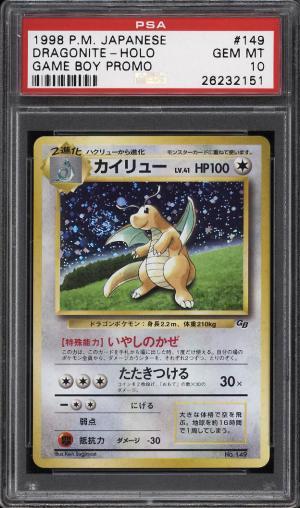 Image of: 1998 Pokemon Japanese Game Boy Promo Holo Dragonite #149 PSA 10 GEM MINT (PWCC)