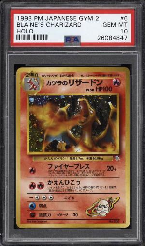 Image of: 1998 Pokemon Japanese Gym 2 Holo Blaine's Charizard #6 PSA 10 GEM MINT (PWCC)