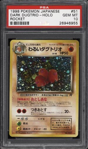 Image of: 1998 Pokemon Japanese Rocket Holo Dark Dugtrio #51 PSA 10 GEM MINT (PWCC)