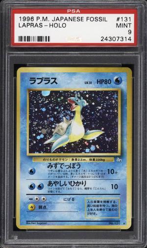 Image of: 1996 Pokemon Japanese Fossil Holo Lapras #131 PSA 9 MINT (PWCC)