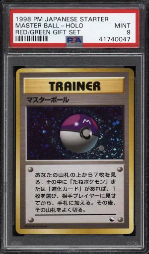 Image of: 1998 Pokemon Japanese Starter Red Green Gift Holo Master Ball PSA 9 MINT (PWCC)