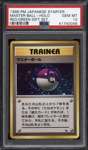 Image of: 1998 Pokemon Japanese Starter Red Green Gift Holo Master Ball PSA 10 GEM (PWCC)