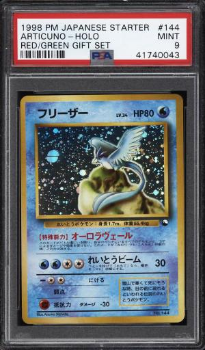 Image of: 1998 Pokemon Japanese Starter Red Green Gift Holo Articuno #144 PSA 9 MT (PWCC)