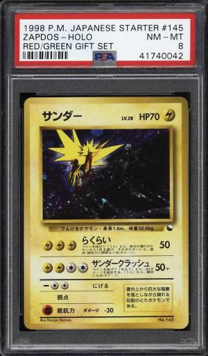 Image of: 1998 Pokemon Japanese Starter Red Green Gift Holo Zapdos #145 PSA 8 NM-MT (PWCC)