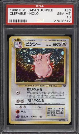 Image of: 1996 Pokemon Japanese Jungle Holo Clefable #36 PSA 10 GEM MINT (PWCC)