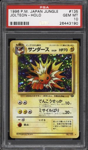 Image of: 1996 Pokemon Japanese Jungle Holo Jolteon #135 PSA 10 GEM MINT (PWCC)
