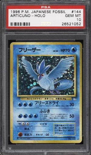 Image of: 1996 Pokemon Japanese Fossil Holo Articuno #144 PSA 10 GEM MINT (PWCC)