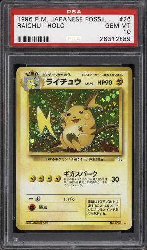 Image of: 1996 Pokemon Japanese Fossil Holo Raichu #26 PSA 10 GEM MINT (PWCC)