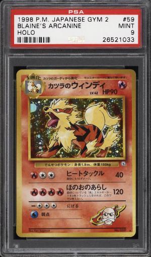 Image of: 1998 Pokemon Japanese Gym 2 Holo Blaine's Arcanine #59 PSA 9 MINT (PWCC)