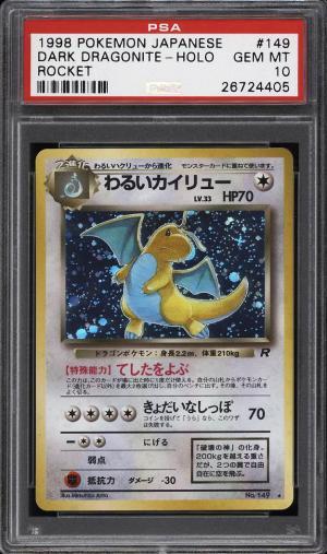 Image of: 1998 Pokemon Japanese Rocket Holo Dark Dragonite #149 PSA 10 GEM MINT (PWCC)