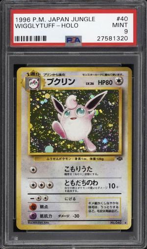 Image of: 1996 Pokemon Japanese Jungle Holo Wigglytuff #40 PSA 9 MINT (PWCC)