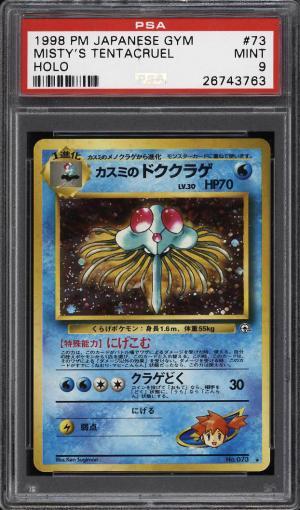 Image of: 1998 Pokemon Japanese Gym Holo Misty's Tentacruel #73 PSA 9 MINT (PWCC)