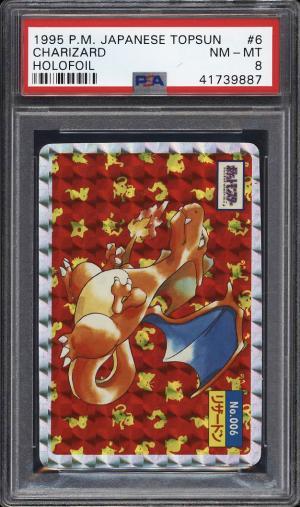 Image of: 1995 Pokemon Japanese Topsun Holofoil Charizard #6 PSA 8 NM-MT (PWCC)