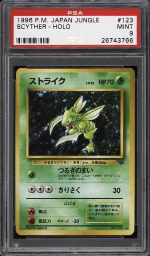 Image of: 1996 Pokemon Japanese Jungle Holo Scyther #123 PSA 9 MINT (PWCC)