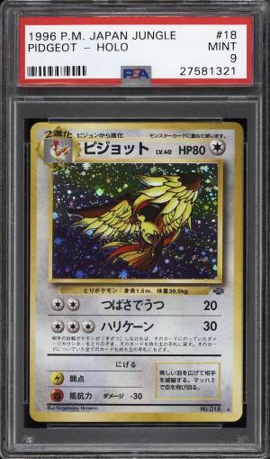 Image of: 1996 Pokemon Japanese Jungle Holo Pidgeot #18 PSA 9 MINT (PWCC)