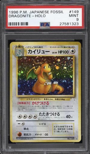 Image of: 1996 Pokemon Japanese Fossil Holo Dragonite #149 PSA 9 MINT (PWCC)