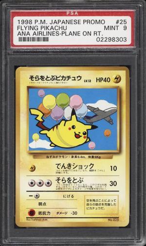 Image of: 1998 Pokemon Japanese Promo ANA Airlines Pikachu #25 PSA 9 MINT (PWCC)
