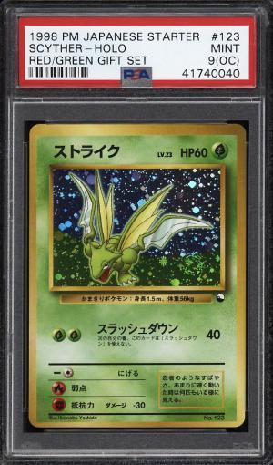 Image of: 1998 Pokemon Japanese Starter Red Green Gift Holo Scyther #123 PSA 9(oc) (PWCC)