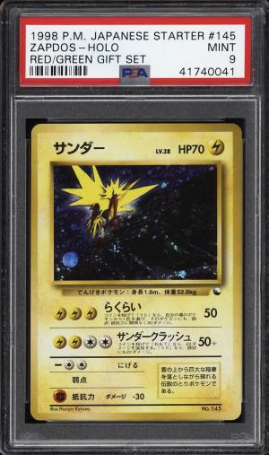 Image of: 1998 Pokemon Japanese Starter Red Green Gift Holo Zapdos #145 PSA 9 MINT (PWCC)