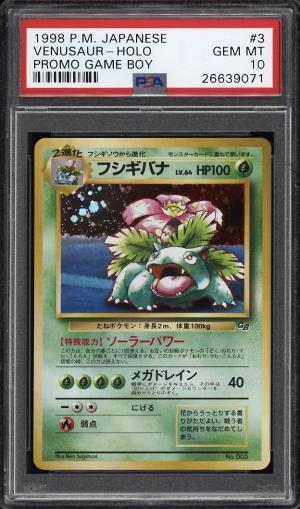 Image of: 1998 Pokemon Japanese Game Boy Promo Holo Venusaur #3 PSA 10 GEM MINT (PWCC)