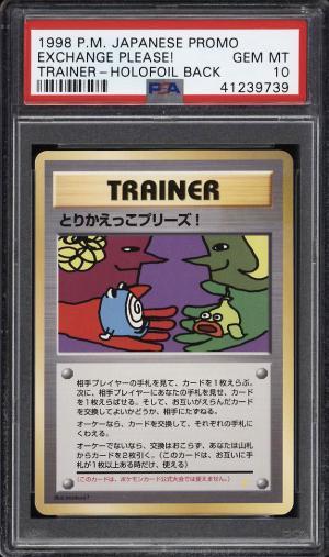 Image of: 1998 Pokemon Japanese Promo Holofoil Back Exchange Please! PSA 10 GEM MT (PWCC)