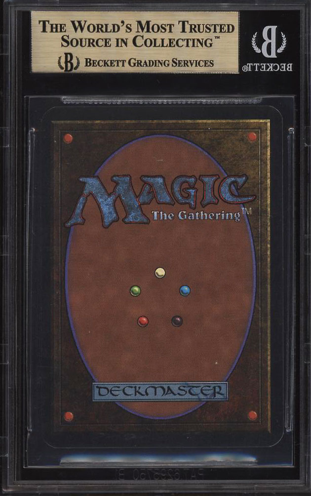 Image 2 of: 1993 Magic The Gathering MTG Alpha Mox Pearl R A BGS 9.5 GEM MINT (PWCC)