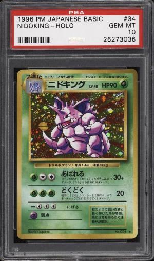 Image of: 1996 Pokemon Japanese Basic Holo Nidoking #34 PSA 10 GEM MINT (PWCC)
