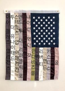 United by Jessica Ghyvoronsky