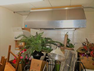 Bakery Area Door 7