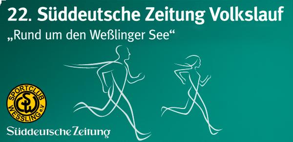Süddeutsche Zeitung Volkslauf 2016