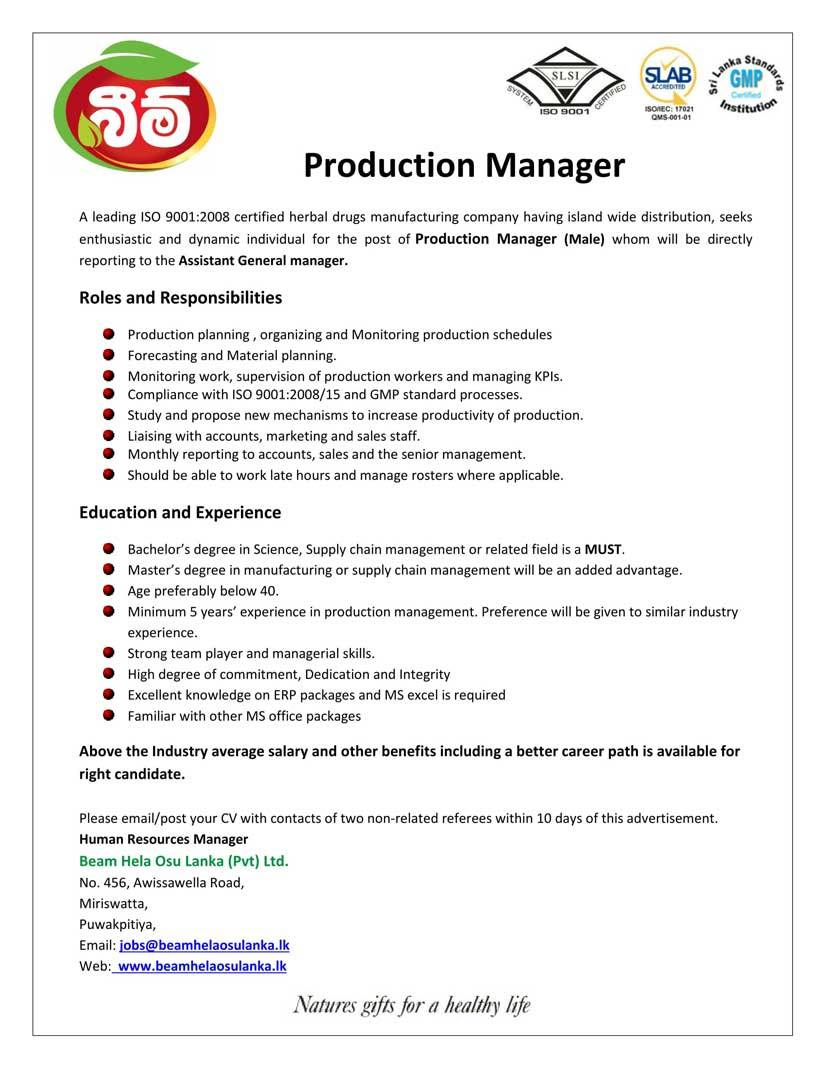 bakery production manager job vacancy letter of resignation