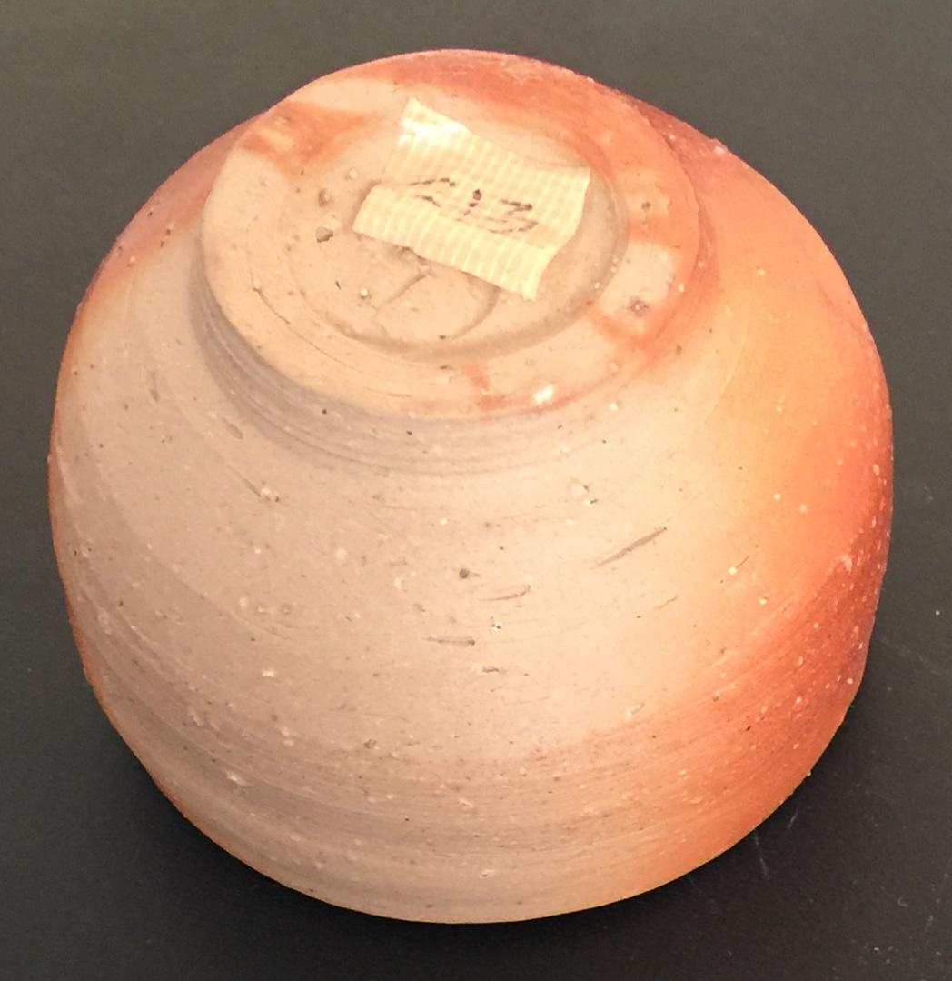 Closeup of unglazed surface of small Bizen bowl