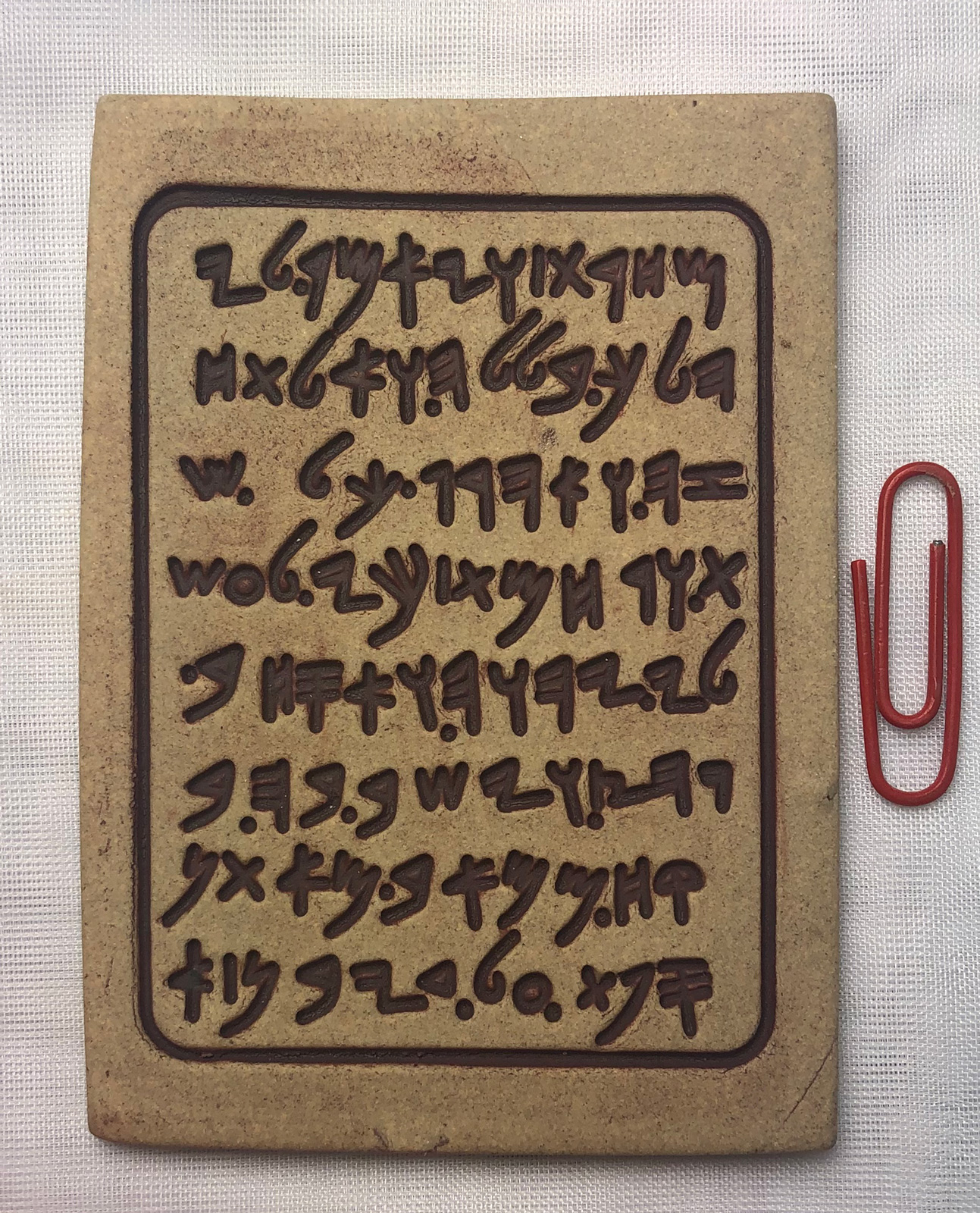 Letterpress plate with Aramaic lettering