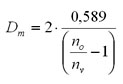 Van De Hulst Equation