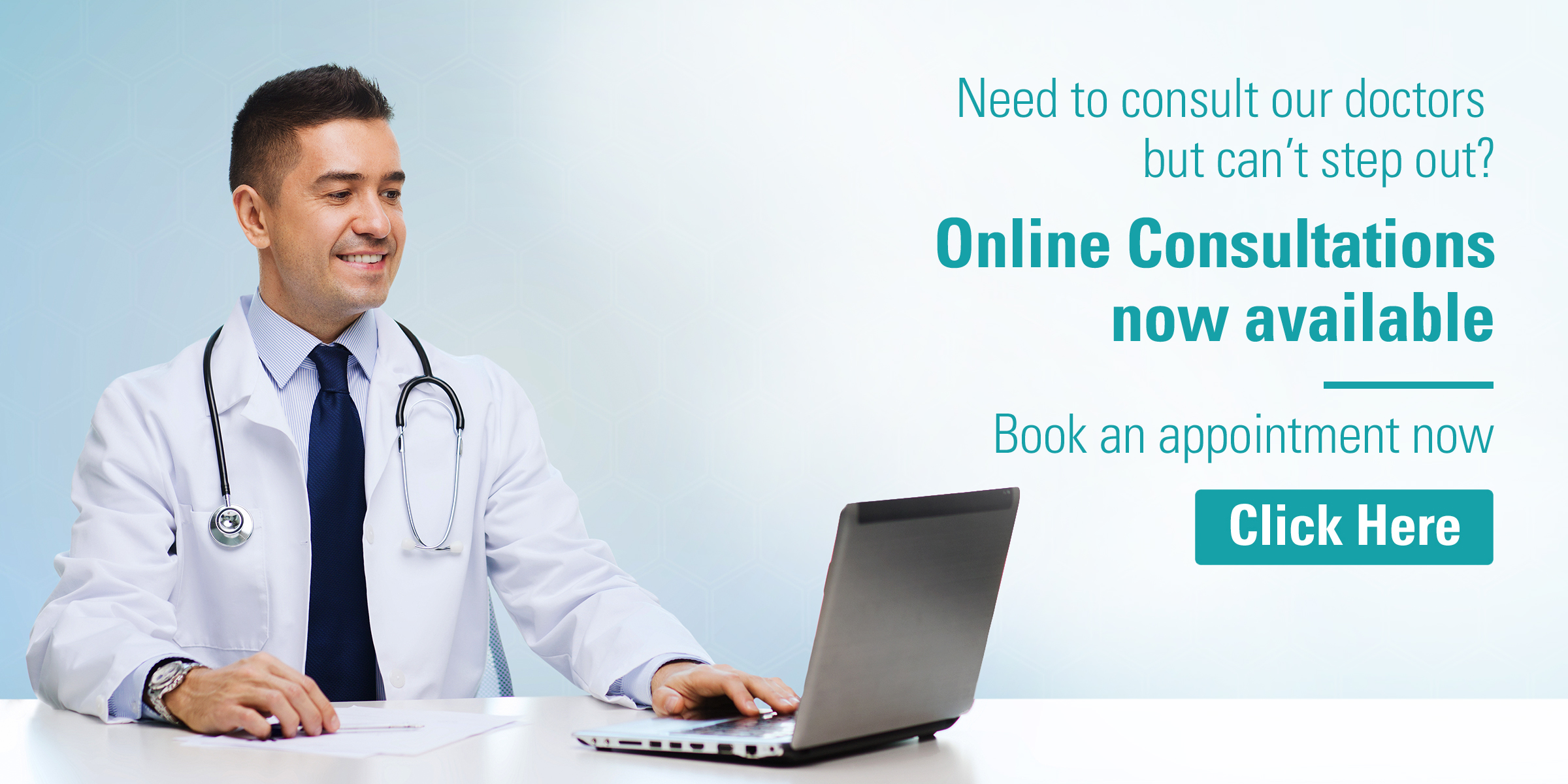 Online Consultations now available