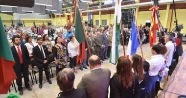 La ceremonia a realizarse hoy en Gaiman simboliza el compromiso de defender el galés y su cultura.