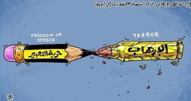 Libertad de expresión Vs Terrorismo.