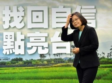 La dama que aparece como favorita. Tsai Ing-wen