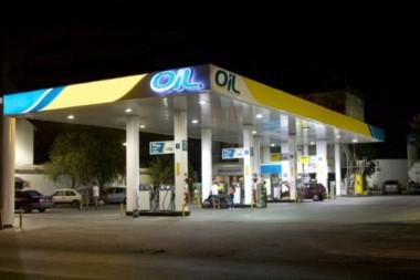 Oil Combustibles será vendida a una firma suiza.