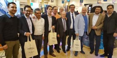En esta edición participan instituciones y empresas de toda la región patagónica argentina y chilena.