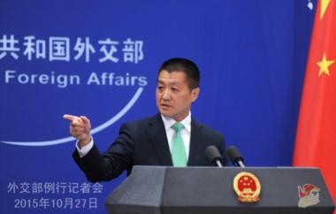 """El vocero de la cancillería Lu Kang: """"la legislación está equivocada""""."""