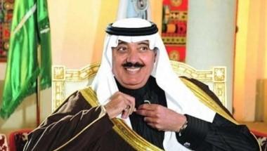 Abdala recuperó la libertad y la sonrisa. El príncipe heredero parece inspirado por la