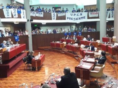 El recinto al comienzo de la sesión, cuando todo era paz. Foto: Legislatura