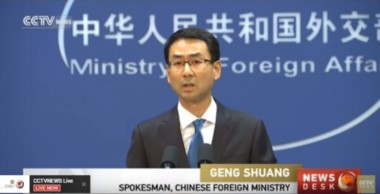 """Instamos a Estados Unidos a que deje de escuchar, monitorizar, robar secretos y a realizar ataques informáticos en internet contra China y otros países""""."""