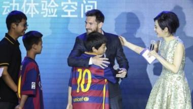 Messi habló de todo en la presentación de su parque de diversiones en China.