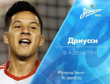 El delantero argentino Sebastián Driussi es nuevo jugador del Zenit por 15M€.